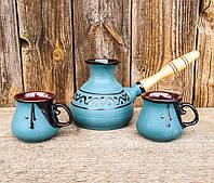 Набір кавовий (турка 400 мл. з двома горнятками), фото 1