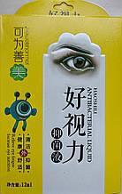 Глазные капли с медвежьей желчью от катаракты и глаукомы