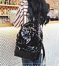 Рюкзак с пайетками меняющий цвет черный., фото 4