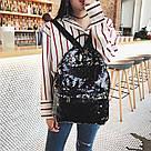 Рюкзак с пайетками меняющий цвет черный., фото 2