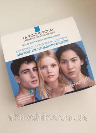 Мини набор для жирной проблемной кожи La Roche-Posay Effaclar