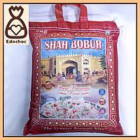 Рис Басмати SHAH BOBUR, 5 кг