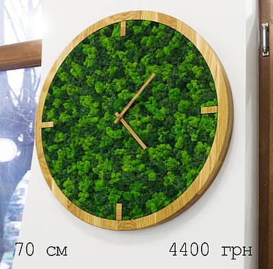 Часы настенные из мхом диаметр 70 см