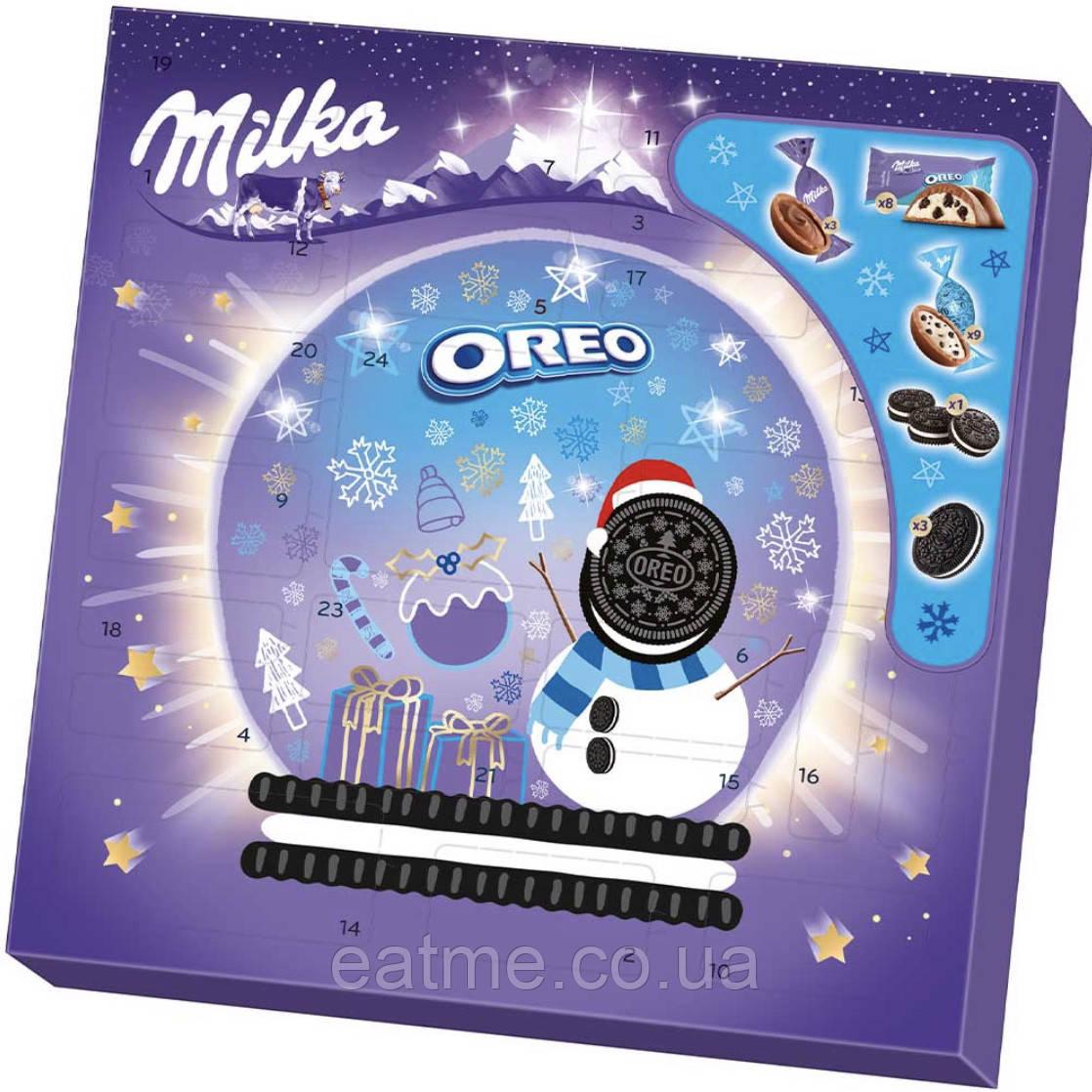 Адвент календарь Milka+Oreo 286 грамм