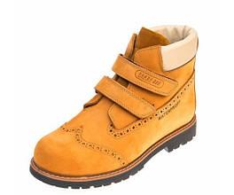 Ботинки д/с Panda 001510(094)рыжий нубук (26-30)