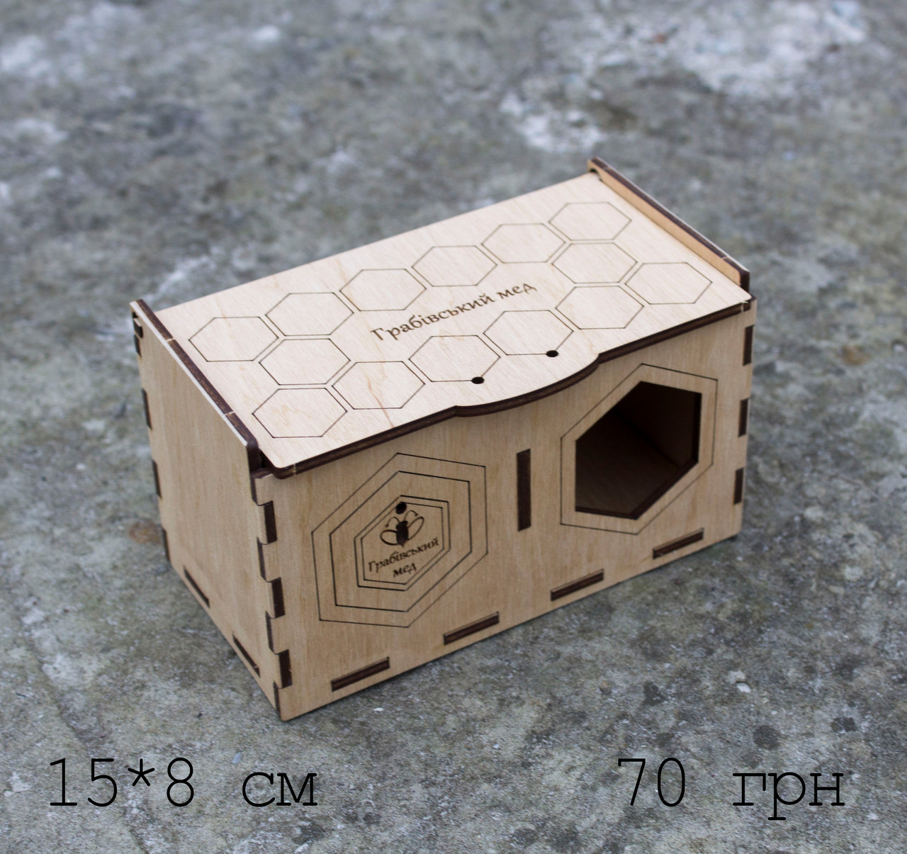 Коробка из фанеры (с гравировкой)