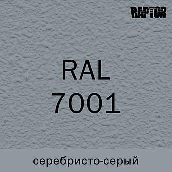 Пигмент для колеровки покрытия RAPTOR™ Серебристо-серый (RAL 7001)