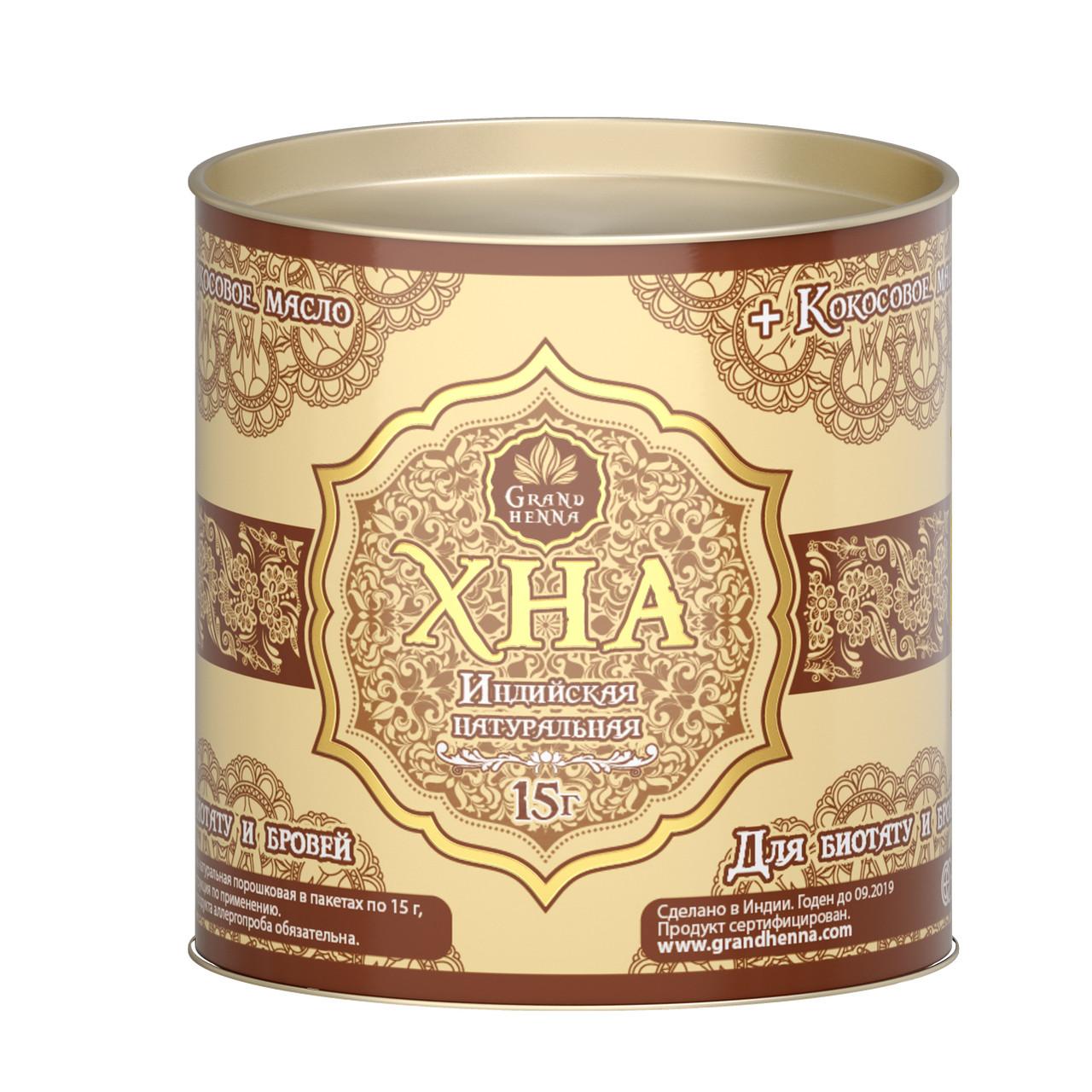 Хна VIVA коричнева 15 грам