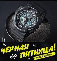 Наручные Часы Casio G-Shock Ga-100 Спортивные Хороший Мужской Подарок !!!
