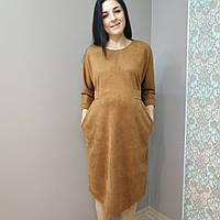 Платье из твил -замша