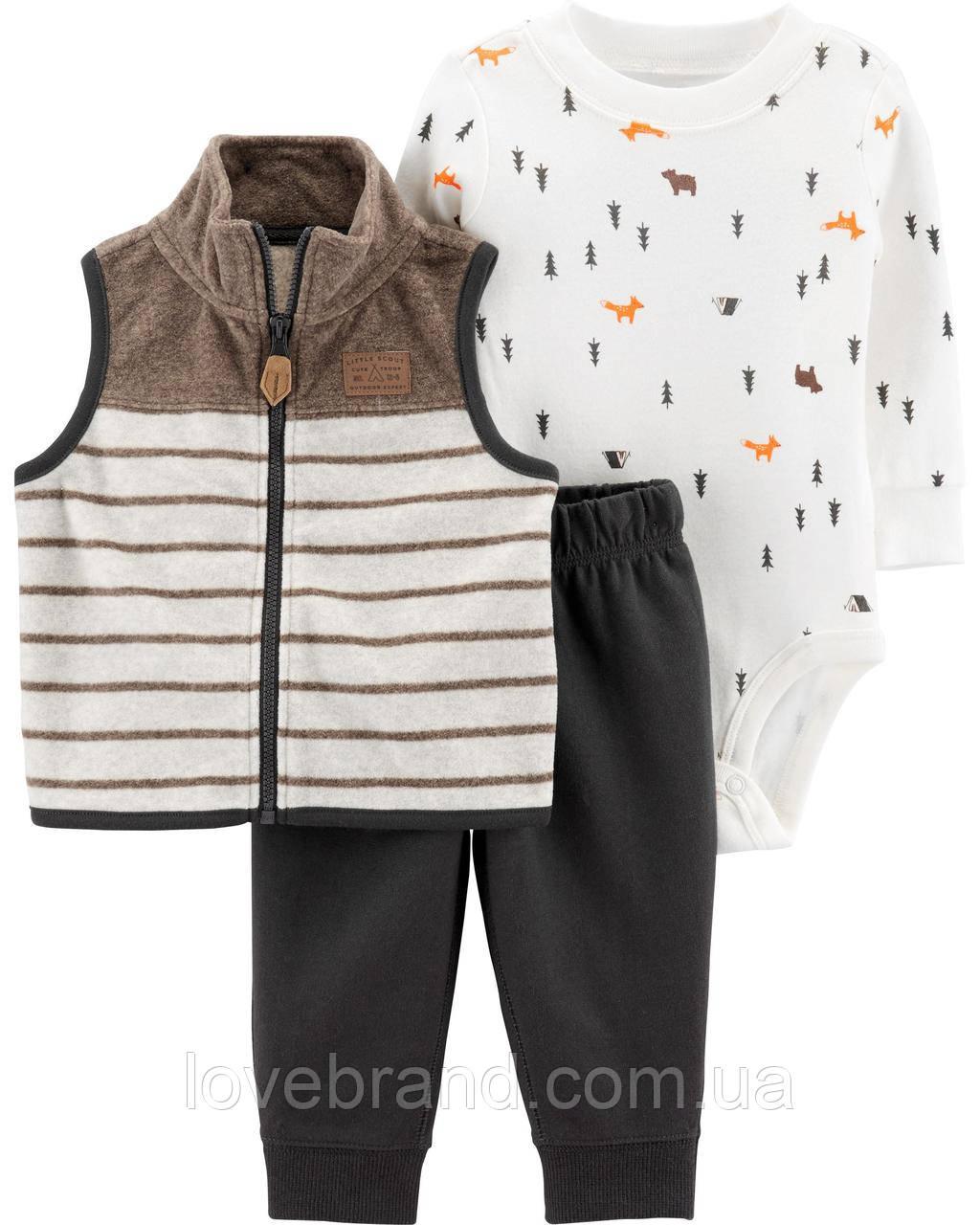 Комплект тройка для мальчика carters, жилетка + штаны + боди картерс 12 мес/72-78 см