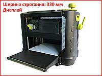 ✅ Рейсмус Титан БРС 20-330 (PRS20330)