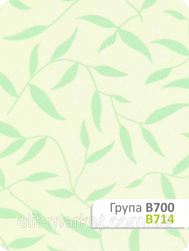 Ткань для рулонных штор В 714