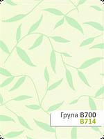 Тканина для рулонних штор В 714