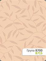 Ткань для рулонных штор В 715