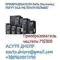 Преобразователь частоты MS300 3.7 кВт 3ф/380