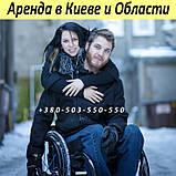 Прокат и аренда - Инвалидные коляски, фото 2