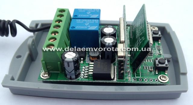 Приёмник внешний 433 Мгц с WIFI модулем.