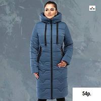 Пуховик женский теплый длинный с капюшоном на зиму синий 54р.