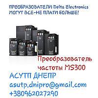 Преобразователь частоты MS300 11 кВт 3ф/380