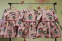 Повседневно - нарядное платье с куколками ЛОЛ