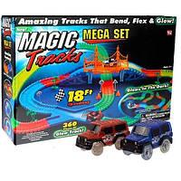 Гоночный трек игрушка Magic Tracks 360, Меджик трек гоночная трасса на 2 машинки + мост