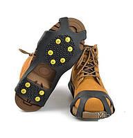 Ледоступы на обувь 10 шипов (ледоходы резиновые)