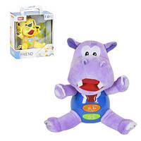 Музыкальная игрушка Животные бегемот 5055 scs