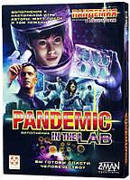 Настольная игра Пандемия: В Лаборатории (Pandemic: In The Lab) рус.