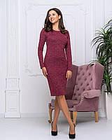 Женское ангоровоеоблегающее платье до колен бордового цвета