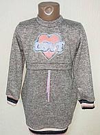 Платье детское 28-34р-р ангора софт аппликация мех пайетка тесьма карманы.