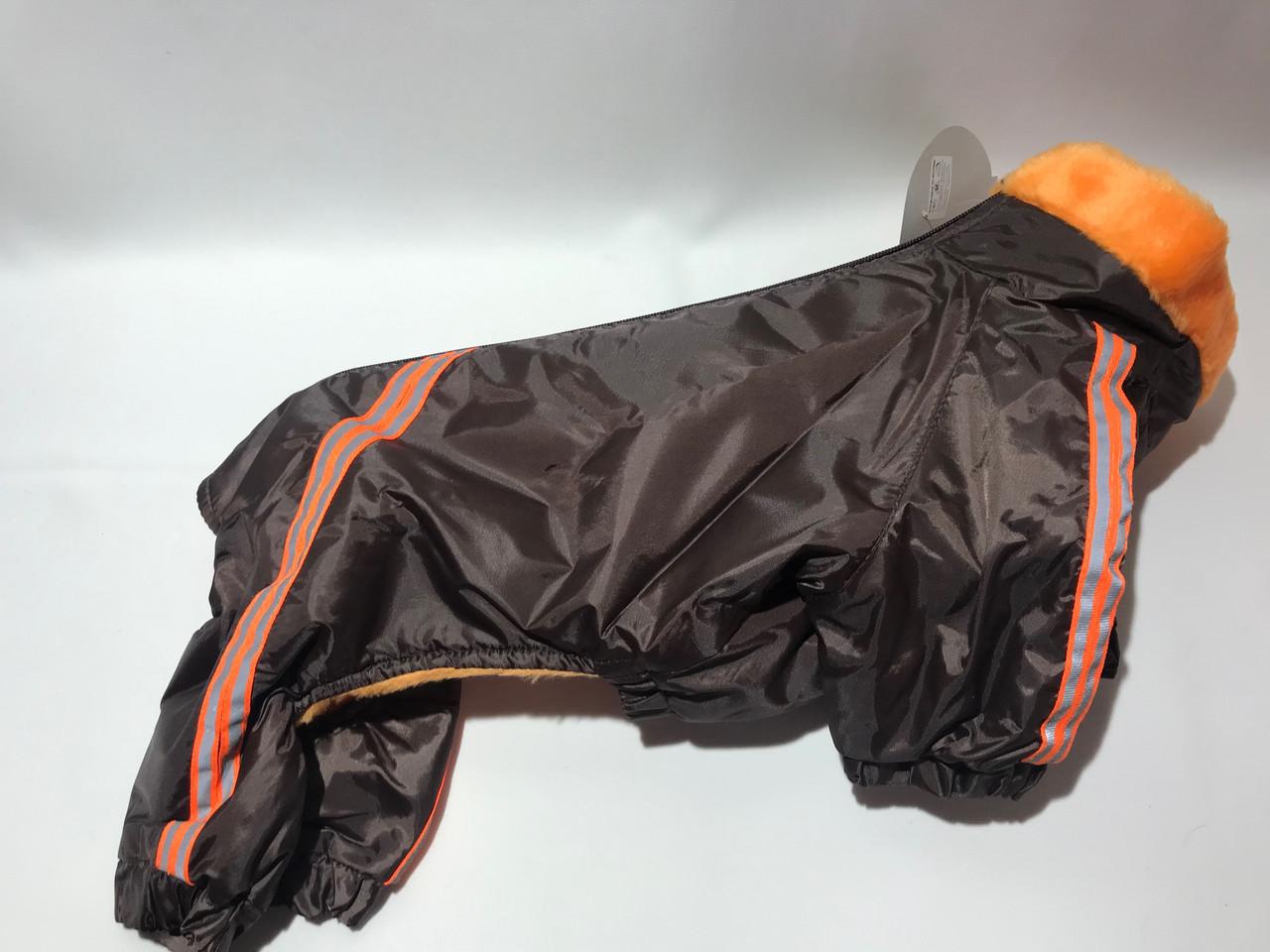 Комбинезон на меху 35 см разм 2 коричневый для собак
