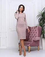 Женское ангоровоеоблегающее платье до колен Пудрового цвета
