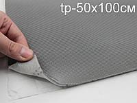 Ткань самоклейка оригинальная, темно-серая tp-22, полиэстер на поролоне лист 50х100см(Германия)