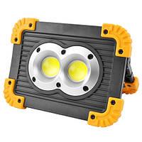 Прожектор фонарь светодиодный MHZ L802-20W-2COB+1W, 2x18650/3xAA