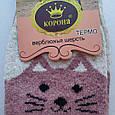 Носки женские шерстяные розовые котики размер 37-42, фото 2