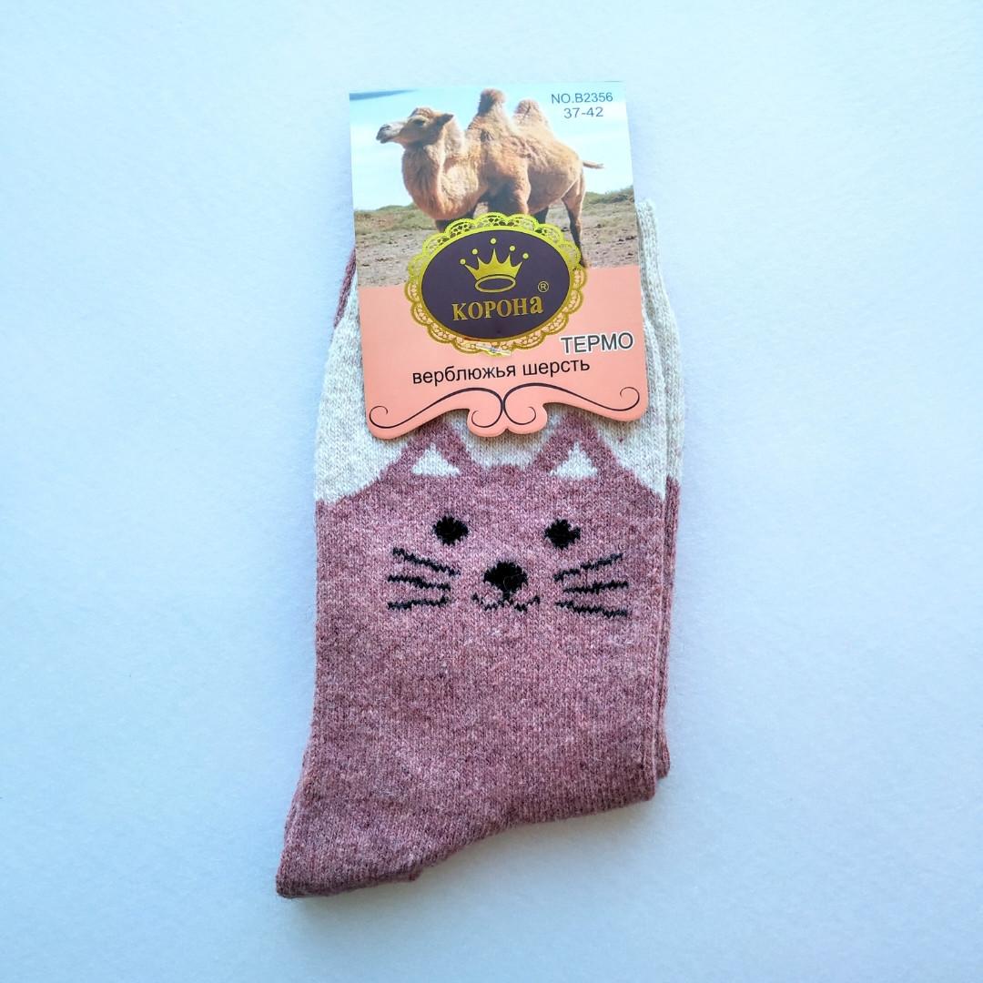 Носки женские шерстяные розовые котики размер 37-42