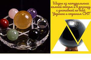 Balls made of natural stones-Шары из натуральных камней их сила и возможности применения