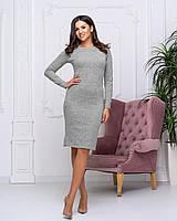 Женское ангоровоеоблегающее платье до колен серого цвета
