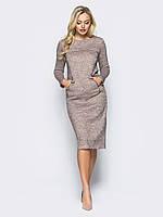 Бежевое трикотажное платье  ниже колена 44-46 48-50 52-54