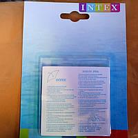 Ремкомплект Intex, набор универсальный (заплатка, клей 5,7 мл) либо заплатка на клею