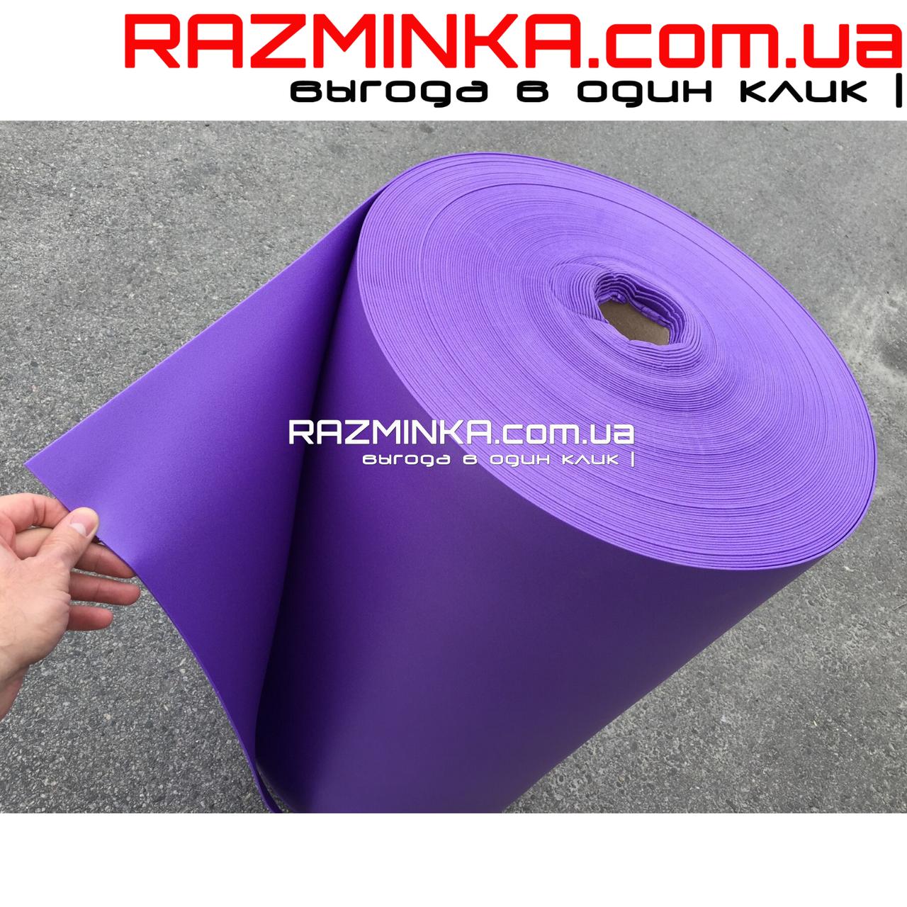 Изолон для цветов 2мм, фиолетовый (15 кв.м)