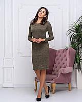 Женское ангоровоеоблегающее платье до колен цвета Хаки