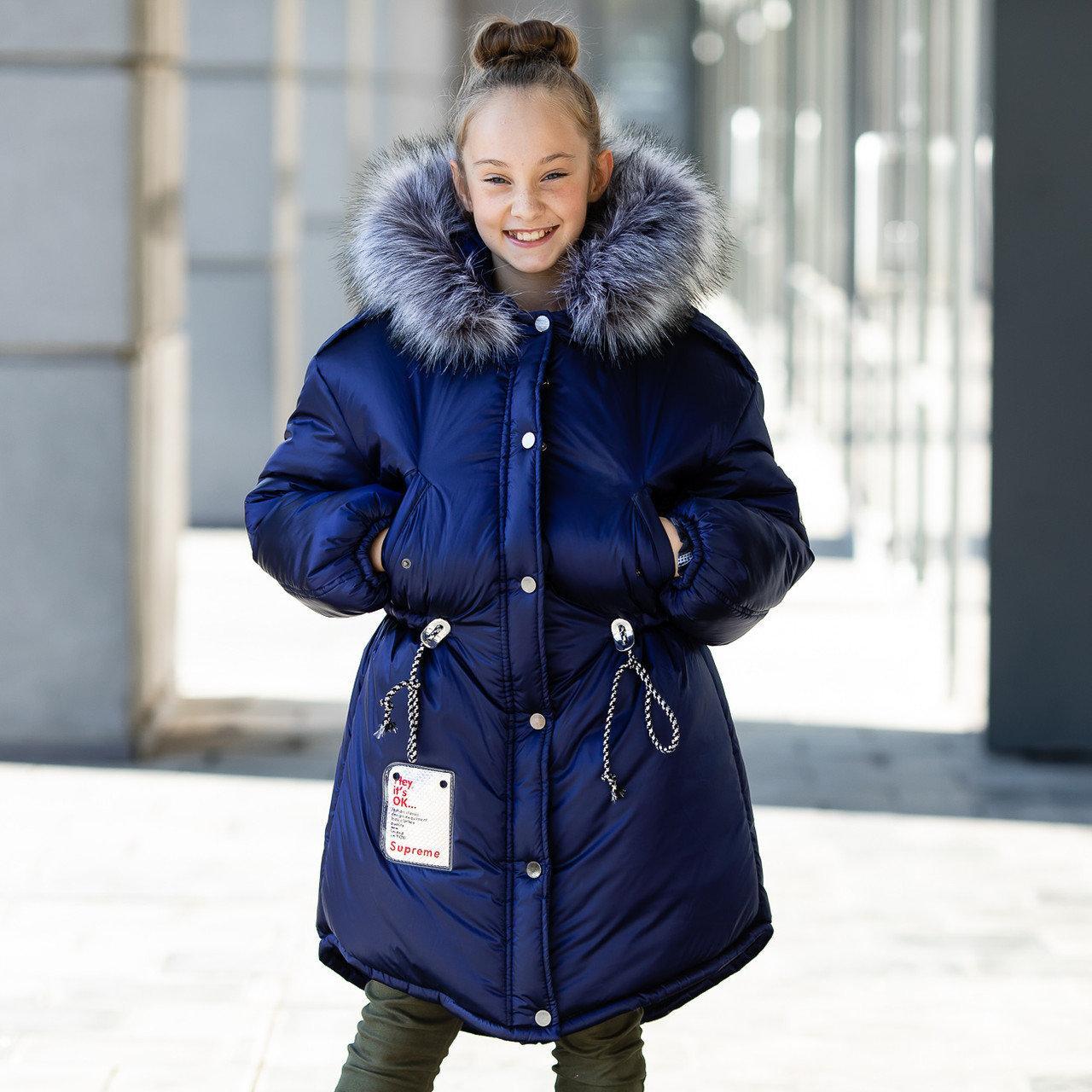"""Зимняя парка-куртка для девочки """"Патрис"""" 128-146 см (синий)"""