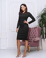 Женское ангоровоеоблегающее платье до колен черного цвета