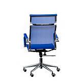 Кресло Solano Mesh (Оскар Лайт) chrome  blue, фото 4