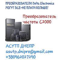 Преобразователь частоты 1,5 кВт серия C, 3-ф/380 встроенный EMI фильтр