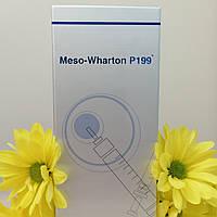 Meso-Wharton P199 (Мезовартон), 1,5 мл