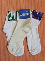 Носки женские хлопок стрейч р.23-25. Уценка.От 10 пар по 4грн