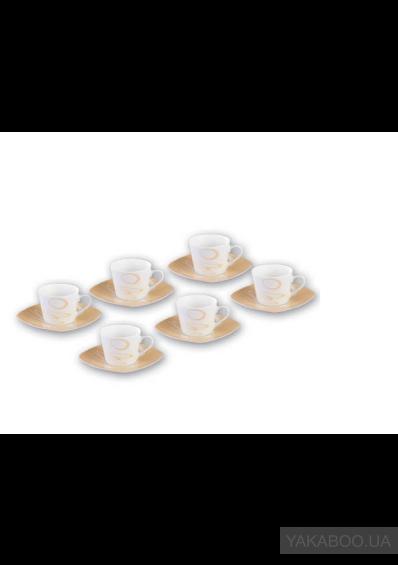 Кофейный набор AURORA